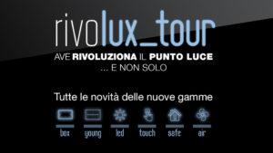 Benvenuti nell'era di RIVOLUX, il punto luce di nuova generazione