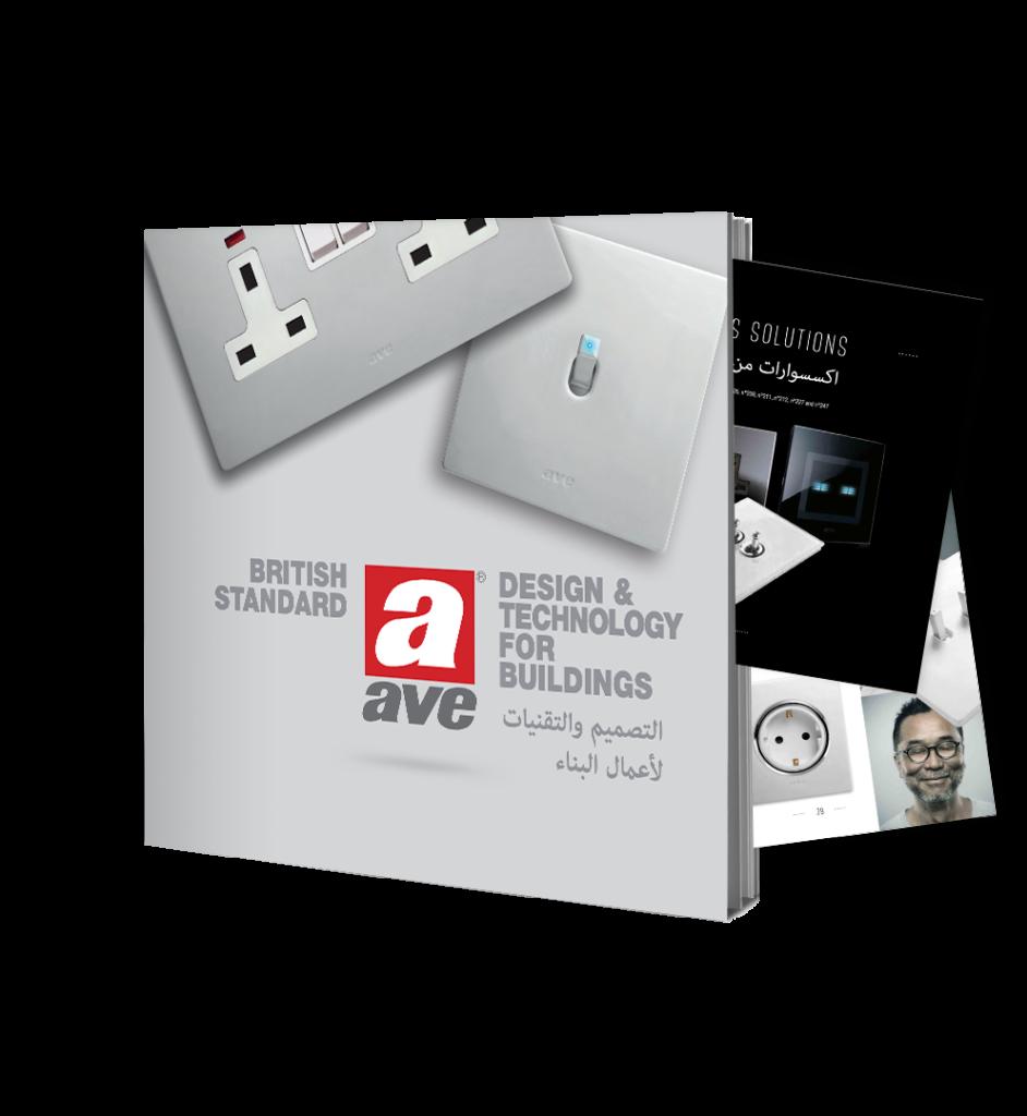 Brochure AVE British Standard
